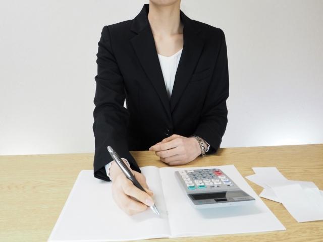税理士が対応できる業務